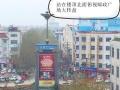 内乡县邮政广场南50米商铺(530平)出租!