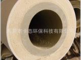 供应东莞ppr保温管 采用ppr热水管+PVC外护套 中间无间隙