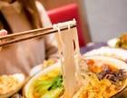 成都特色小吃筷子米线,一个吃了就难以忘怀的米线店