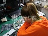 北京华宇万维手机维修培训班 常年招生,随到随学