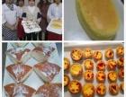 生日蛋糕培训 辛集裱花培训 石家庄面包培训石家庄糕点烘焙培训