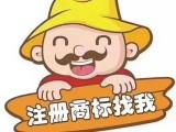 岳阳商标双享注册 撤销三年不使用复审