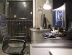 富阳银湖写字楼办公室出租工位 精装修可注册含网络水电