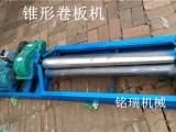 铜陵卷板机 钢筋卷圆机 不锈钢压筋机报价
