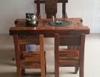 阜新市老船木茶桌椅子仿古茶台实木沙发茶几餐桌办公桌家具博古架