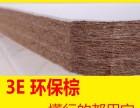 广州床垫订做 特殊尺寸 不规格