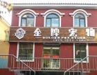 沈阳国家宠物美容师训犬师培训招生全国连锁加盟企业