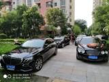 西安高新区超豪华婚车婚车