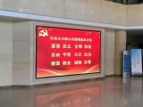 南京棲霞各種LED顯示屏專業生產制作