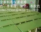 幼儿园工程塑料滑梯幼儿园全新料环保耐用课桌椅