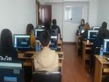 哈尔滨-PHP软件开发培训班-零基础学编程语言