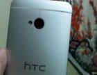 八成新的HTC oneM7现在急用钱450出售!