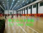 武汉运动地板 体育馆运动木地板工程概况及主要施工特点