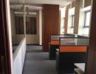紫金大厦金装修写字楼460平米出租