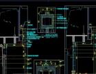 郑州餐饮店施工图设计、餐厅效果图设计制作、施工图