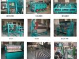 方锐石棉瓦生产线设备