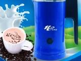 兰其亚新款冷热两用型电动打奶器 奶泡机 奶泡器花式咖啡必备