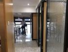 东莞地标台商大厦口210方带豪华装修出租带家具
