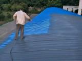 南开区铺油毡防水补漏维修 工程防水