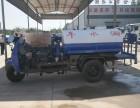 安阳全新/二手2-20吨洒水车仰尘喷雾车价格