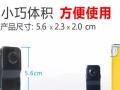 微小摄像头监控批发销售隐形监控