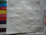 求回收印刷的杜邦纸/合成纸