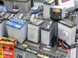 增城區二手蓄電池回收 電池回收公司