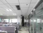 苏州空调清洗-中央空调-家用中央空调-柜机挂机优惠