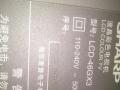 夏普46寸液晶电视900元