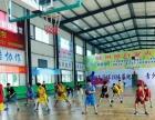 专业篮球培训班