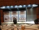 鹤源展览展示有限公司