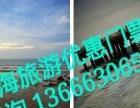 威海荣成文登租车商务车15座17座27座