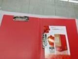 广博文件夹亏本出售