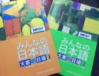 梯思维日语培训,寒假班开课啦