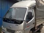 3米仓栏小货车 个体户低价出售