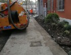 宁波市鄞州区管道清淤清洗,下水道疏通,抽化粪池