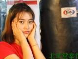 北京拳擊班-北京拳擊-拳擊班-拳擊培訓班-北京學拳擊