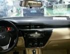丰田 卡罗拉 2017款 改款 1.2T 手动 GLi真皮版