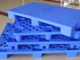 超大托盘,惠州大亚湾塑胶托盘厂家,1.5米大规格塑胶托盘批发