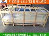 广州增城上门打木架