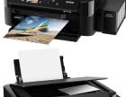 EPSON喷墨打印机维修17年
