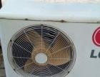LG韩国进口空调,60冷暖空调,小三匹八成新。