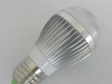 出口品质3W精抛光LED球泡灯外壳 球泡