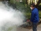 广西闪电-----安全、低毒、高效、环保的消杀公司