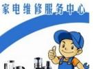 奥力集成灶官方网站全国各区售后维修服务咨询电话欢迎您