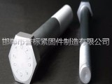 达克罗螺栓 达克罗螺丝 达克罗螺栓生产厂家 达克罗螺丝价格