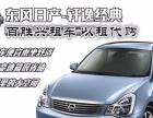 惠州百胜汽车租车《个人自驾租车》豪华婚庆租车