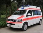 北京儿童CPAP呼吸机救护车 北京婴儿呼吸机急救车