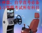 智能学车加盟【2016小本生意创业】