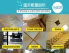 潮汕地区专业瓷砖填缝美缝施工,免费上门试样,量尺寸